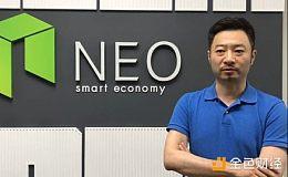 NEO向Open Blockchain Foundation捐献180万美元