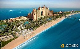 土豪朋友请注意!迪拜顶级酒店已推出基于区块链的支付系统