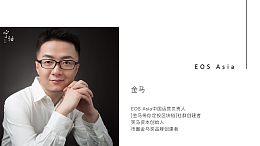 EOS节点投票60秒刷新一次 EOS Asia 金马(下) 欧链·宁话区块链 EOS超级节点访谈【视频】
