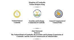 柬埔寨民众不知加密货币为何物 强监管政策影响甚微