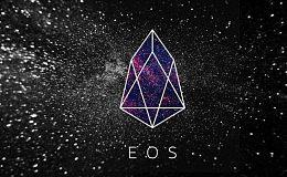 EOS工作提案制度公约发布