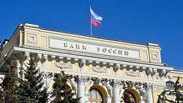 俄罗斯最大银行测试比特币与加密货币投资组合