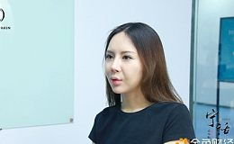 EOS ONO 徐可 欧链·宁话区块链 EOS超级节点访谈【视频】