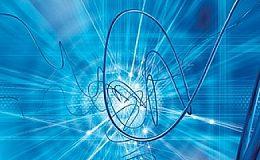区块链安全研究中心成立 聚焦技术研究等七大领域