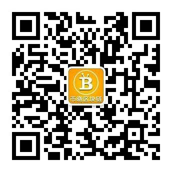 币晓区块链 bxqkl88