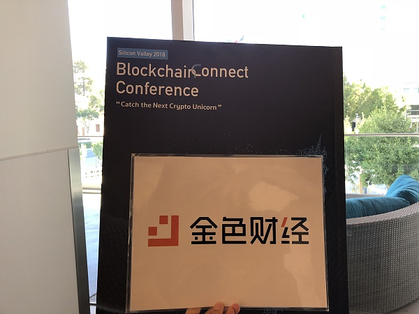 第二届硅谷Blockchain Connect Conference圆满举办