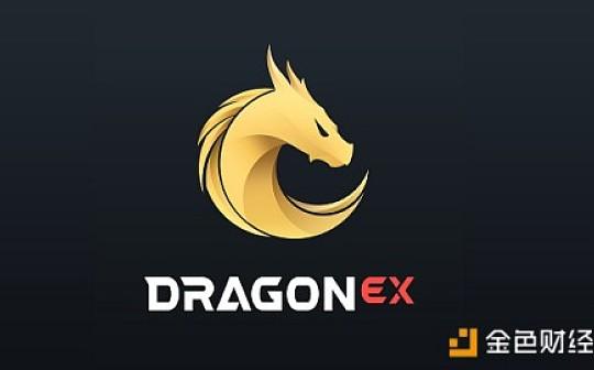 【DragonEx招募令V2】DragonEx发布签约作者成长升级计划