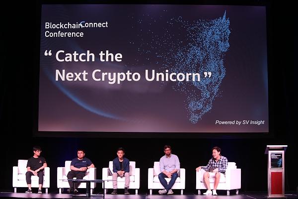 第二届硅谷Blockchain Connect Conference圆满举办