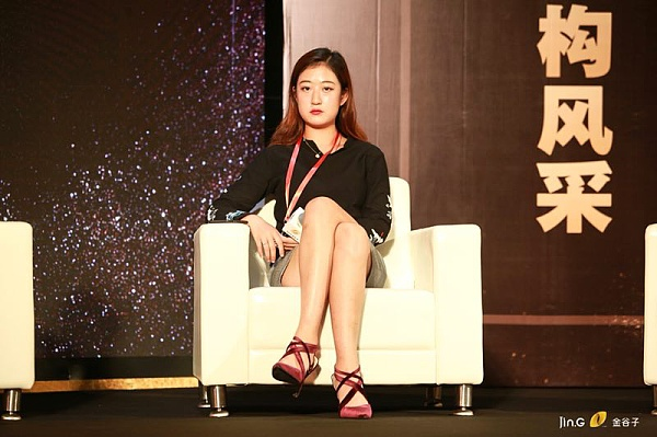 97后美女_众信链97后美女CEO李泽鈺,点亮《中国新经济白皮书2018》中国新