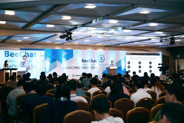 世界区块链大会·首尔区块链前沿技术峰会顺利闭幕