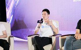 币客BKEX 创始人兼CEO——纪京言先生受邀参加世界区块链大会,并发表主题演讲