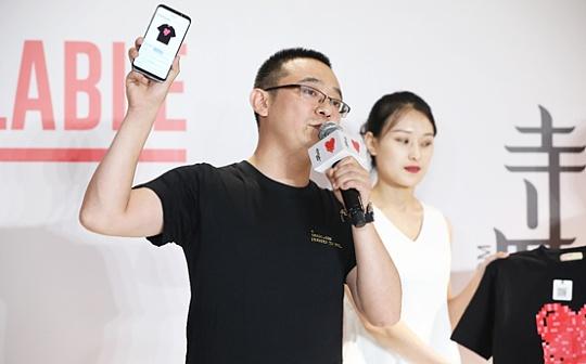 寺库推出首个奢侈品联盟链,用区块链技术打造奢侈品公信平台