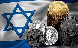 以色列加密货币交易所同意向税务当局上报大额交易者信息
