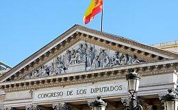 西班牙执政党议员上交提案支持区块链在行政方面的应用