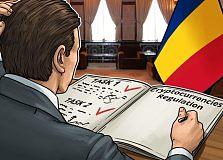罗马尼亚起草法案对电子形式货币发行进行监管