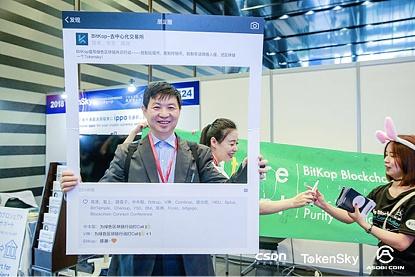 Bitkop东京联合行业大咖发声,倡导绿色区块链共识安全,定位自身未来发展