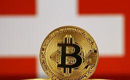 瑞士或将在今年年底前允许银行向加密货币企业提供服务