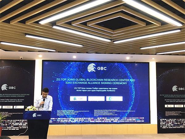 钱超:ZG.TOP要成为蒙古国国际区块链战争的新希望