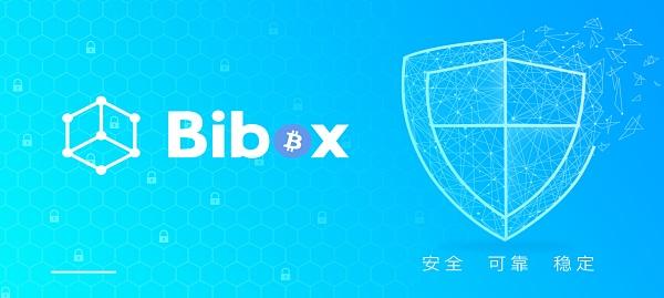 """做交易所大战的破局者 也看""""稳健派""""Bibox的创新之路"""