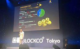 库神钱包CEO袁大伟:钱包成为区块链时代无可替代的超级流量入口