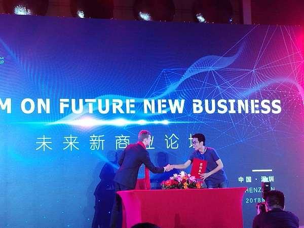 光速链GSC与迪拜交易所DBEX在未来区块链峰会签约合作