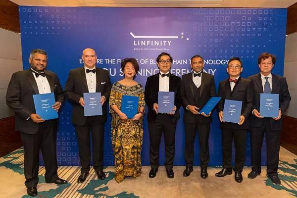 Anndy Lian: Linfinity将是重塑供应链生态的中坚力量