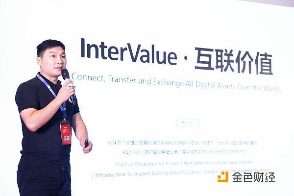 InterValue创始人兼CEO Barton Chao