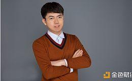 【视频NO.64】HSC贾英昊:打造价值区块链,布局哈希生态