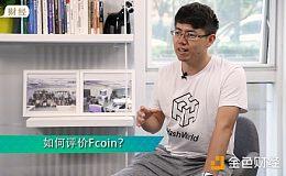【视频NO.65】HSC贾英昊:这个行业不缺钱,最缺的是信任