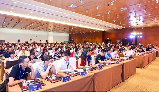 2018中国互联网大会·区块链行业发展论坛现场