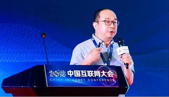 中关村区块链产业联盟理事长、通证派创始人元道作演讲