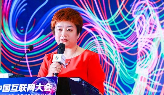 中国互联网协会微商工作组秘书长、创奇社交电商研究中心首席研究员于立娟致辞