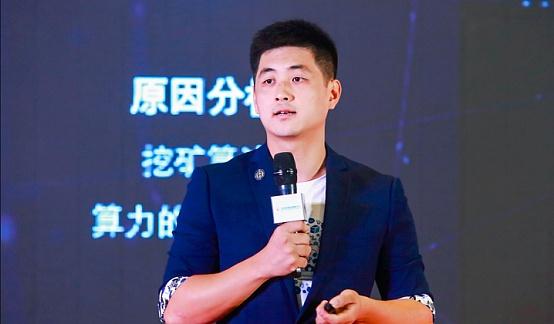 GenaroNetwork创始人刘昱作演讲