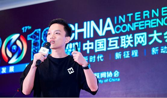浙大方图区块链研究中心副主任 、FORTUNA方图CEO蔡良滨作演讲