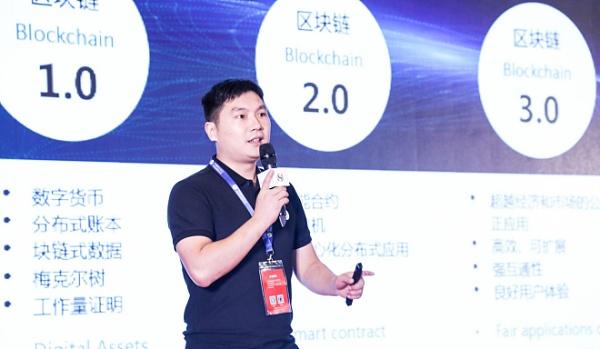 InterValue 创始人兼CEO Barton Chao 博士作演讲