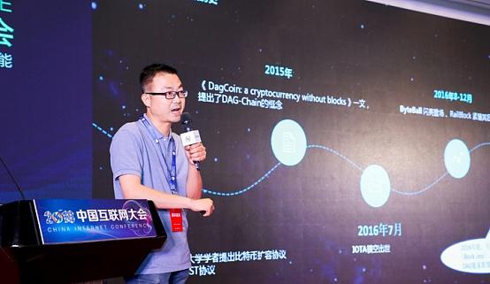 DAGX联合创始人李强作演讲