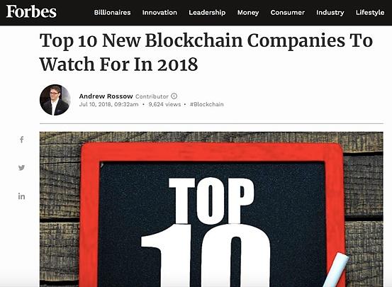 福布斯:2018年值得关注的十大新区块链公司