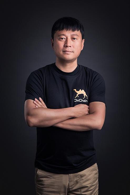 DxChain创始人王伟