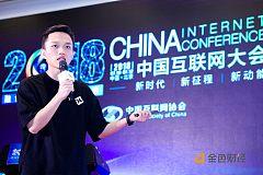 方图创始人CEO蔡良滨:衍生品将是白菜网送彩金链金融的第一出口