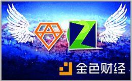 ASCH XAS 阿希链 正式成为中关村区块链产业联盟理事单位