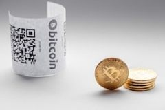 建立数字货币ATM/POS终端联盟 CTM成币圈下一个待挖掘的金矿