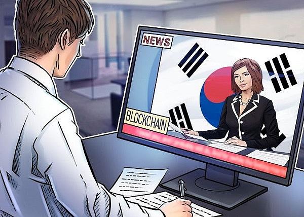 韩国互联网安全局和韩国住房金融公司合作开发区块链文件存储系统