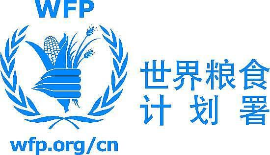 世界粮食计划署