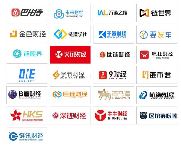 2018【柚子杯】区块链黑客马拉松巡回赛杭州站7月28日火热开启,得技术人才者得天下