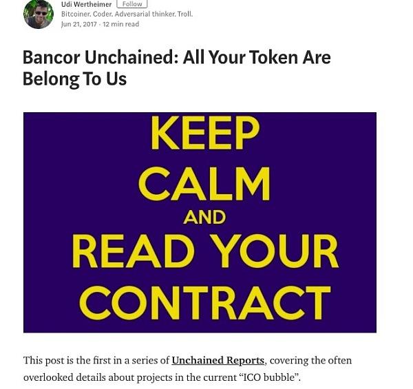Bancor居然在智能合约中留了三个后门?
