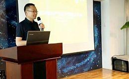 库神钱包COO张玉:解决区块链资产安全势在必行