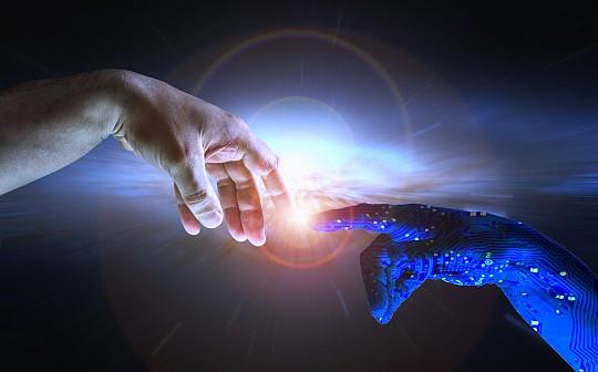 金色相对论——AI+区块链 究竟是风口还是噱头?(下)