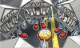 汇丰银行谨慎看待加密货币用例 但欲尝试探索区块链技术