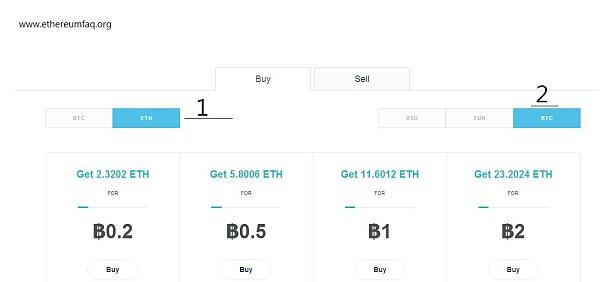 知识点:比特币(BTC)转换为以太坊(ETH)常用网站介绍