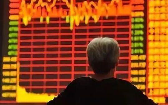 证券结算和区块链